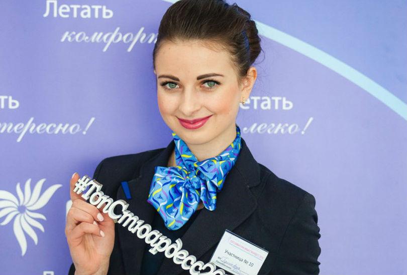 Конкурс красоты среди стюардесс России