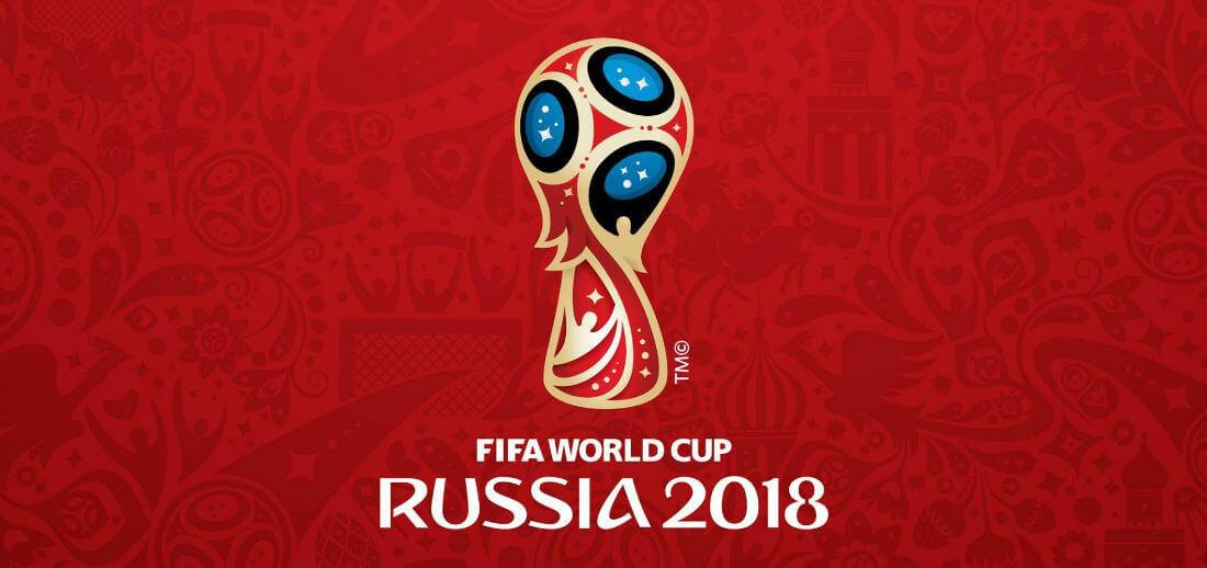 Москва готова к чемпионату мира 2018 года