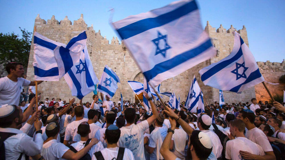 День Иерусалима отмечается в Израиле