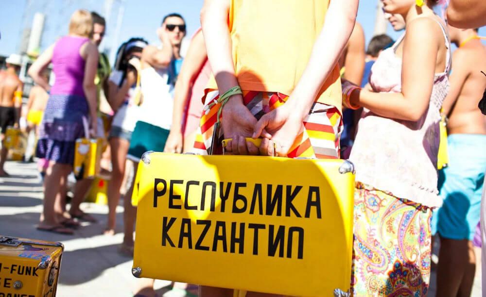 «Казантип» возвращается в Крым?