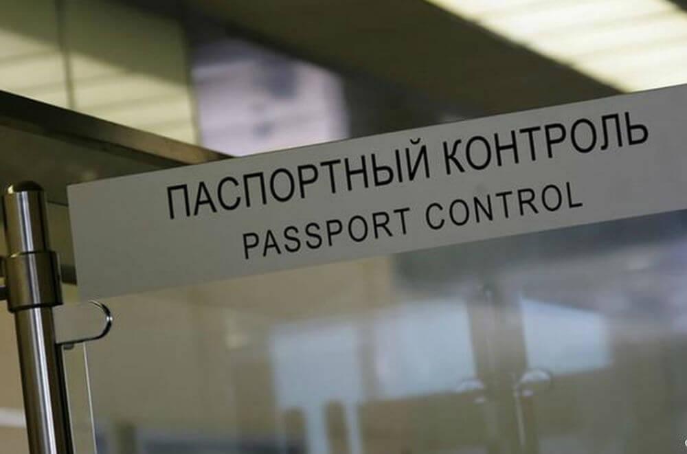 Белорусам придется пройти паспортный контроль