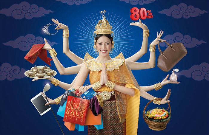 Распродажа в Таиланде