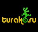 Чудеса света — Turako.ru мир чудес и приключений
