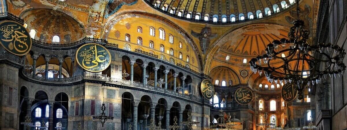 Панорама Собора Святой Софии в Стамбуле