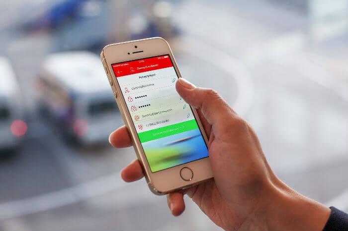 «Аэроэкспресс» делает скидку для владельцев iPhone