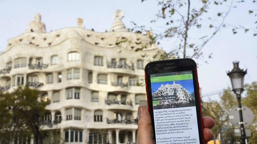 Новое приложение для любопытного туриста