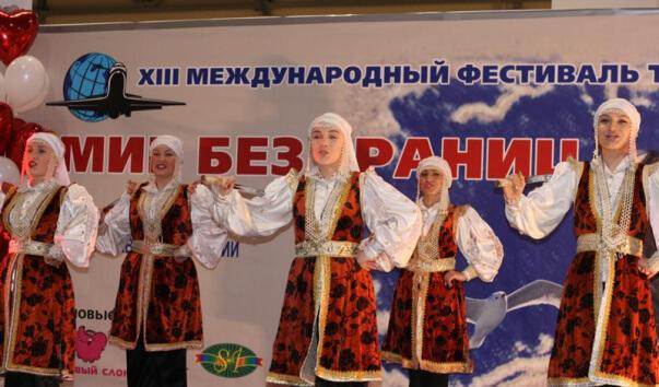 Фестиваль в Ростове-на-Дону