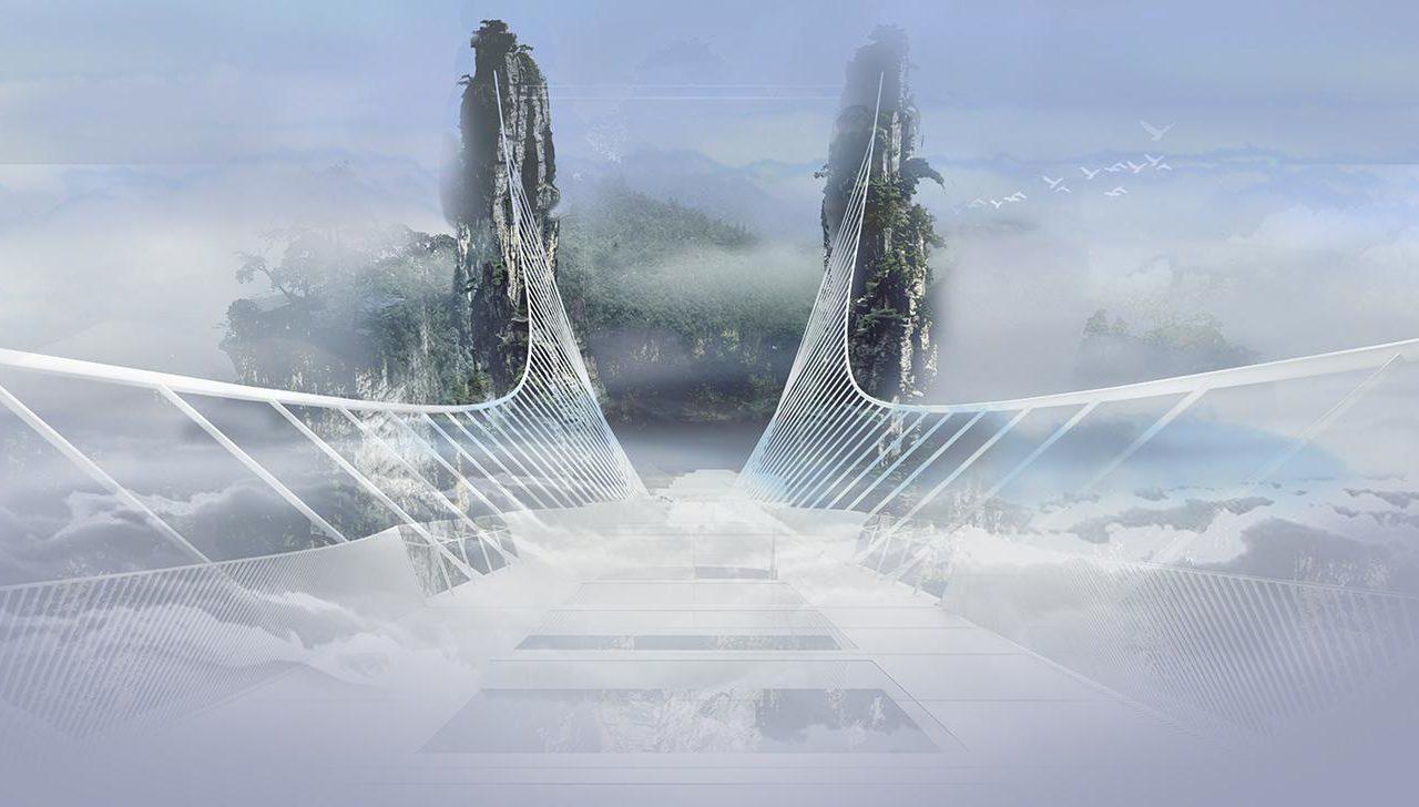 Невидимый мост в Китае