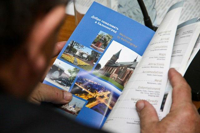 Правительство готово субсидировать туристическую индустрию