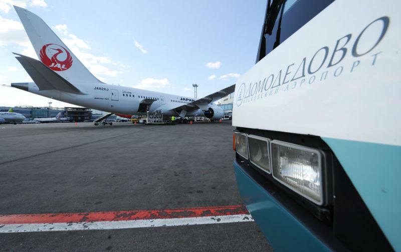 В аэропорт на маленьком автобусе