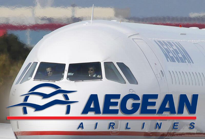 Скидки от Aegean Airlines