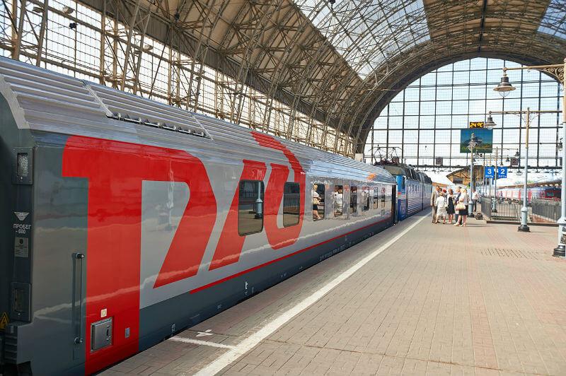 Железнодорожные туры России