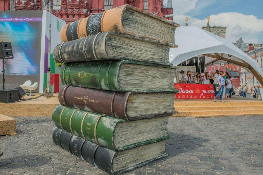 Книжная ярмарка в Москве