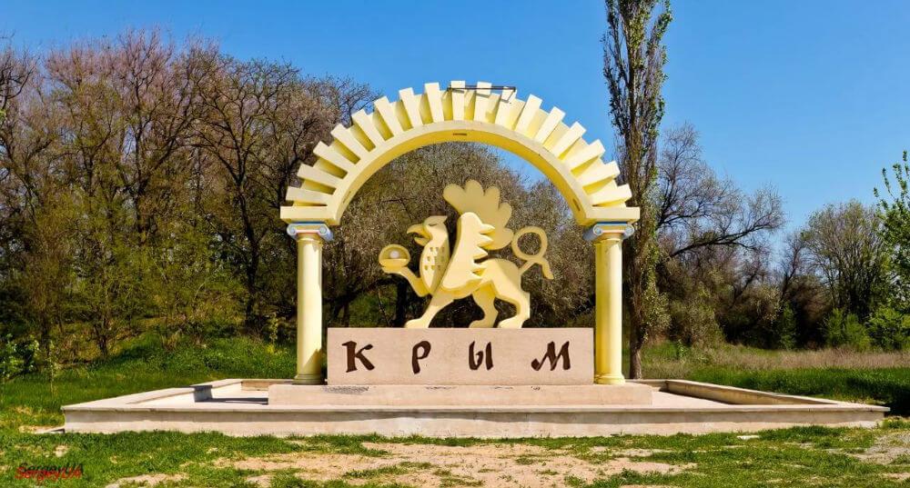 Преимущества Крыма