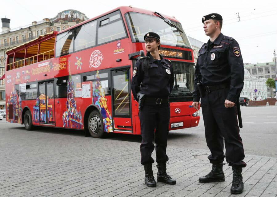 Полиция для туристов