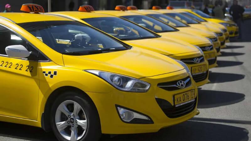 Дешёвое такси в Москве