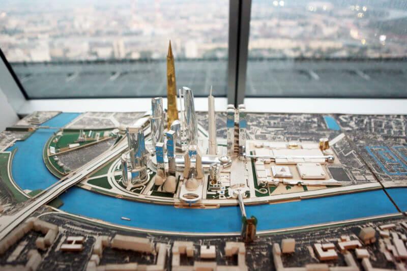 Музей на высоте открылся в Москве