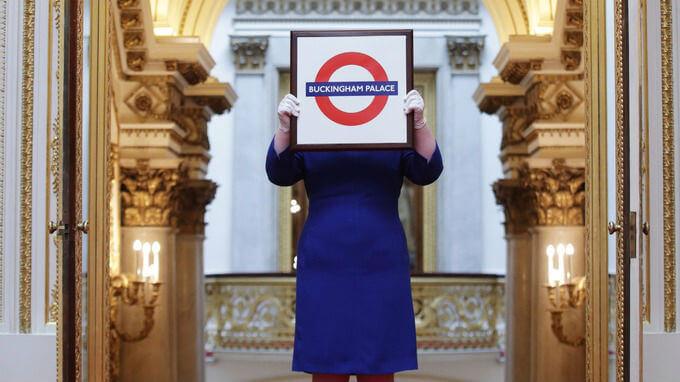Официальные подарки королевы будут представлены на новой выставке