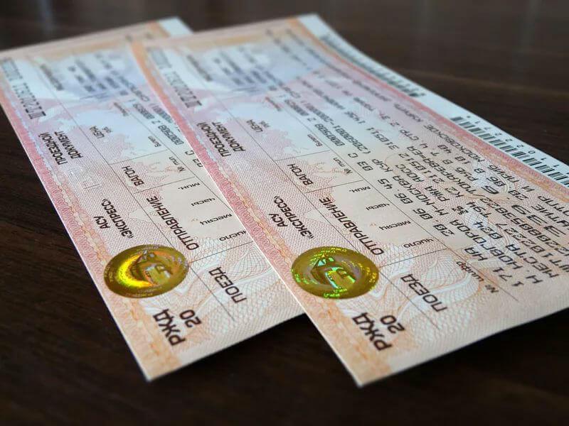 Срок предварительной продажи билетов вновь увеличен