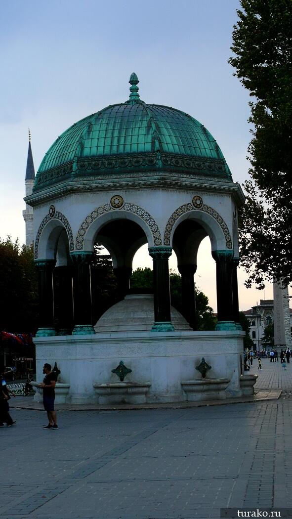 Султанахмет, питьевой фонтанчик