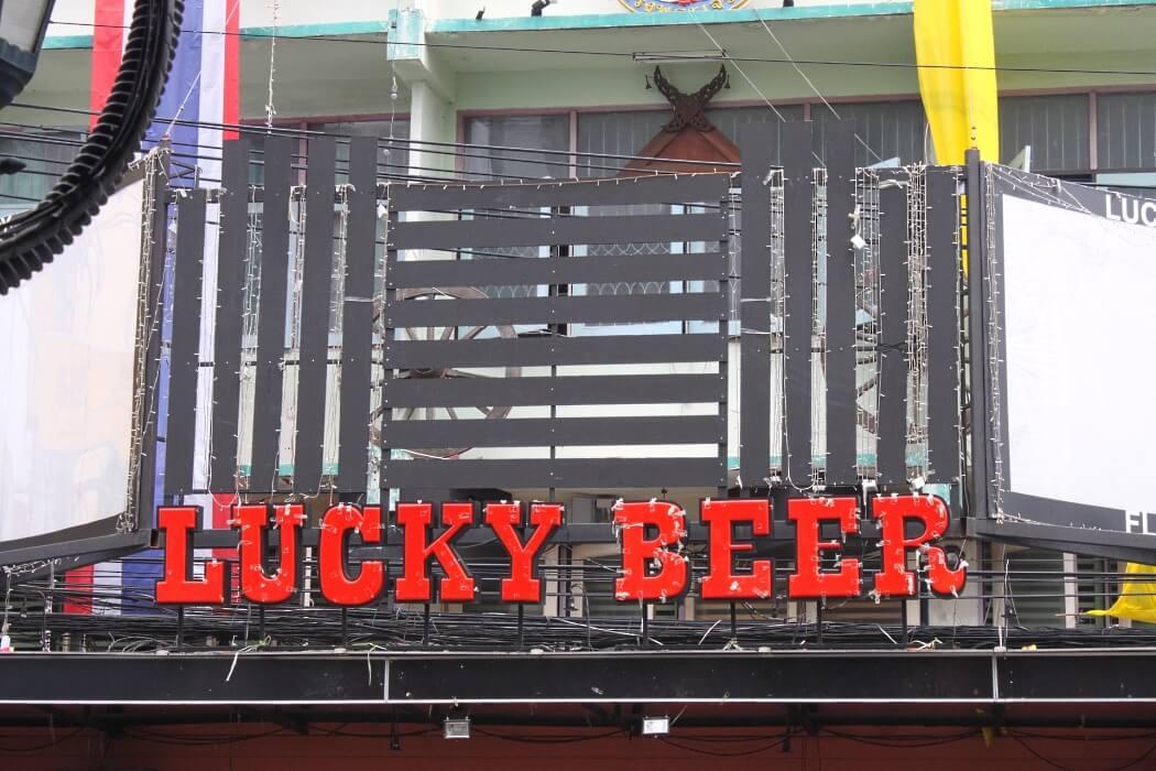 Бар Lucky Beer в Бангкоке