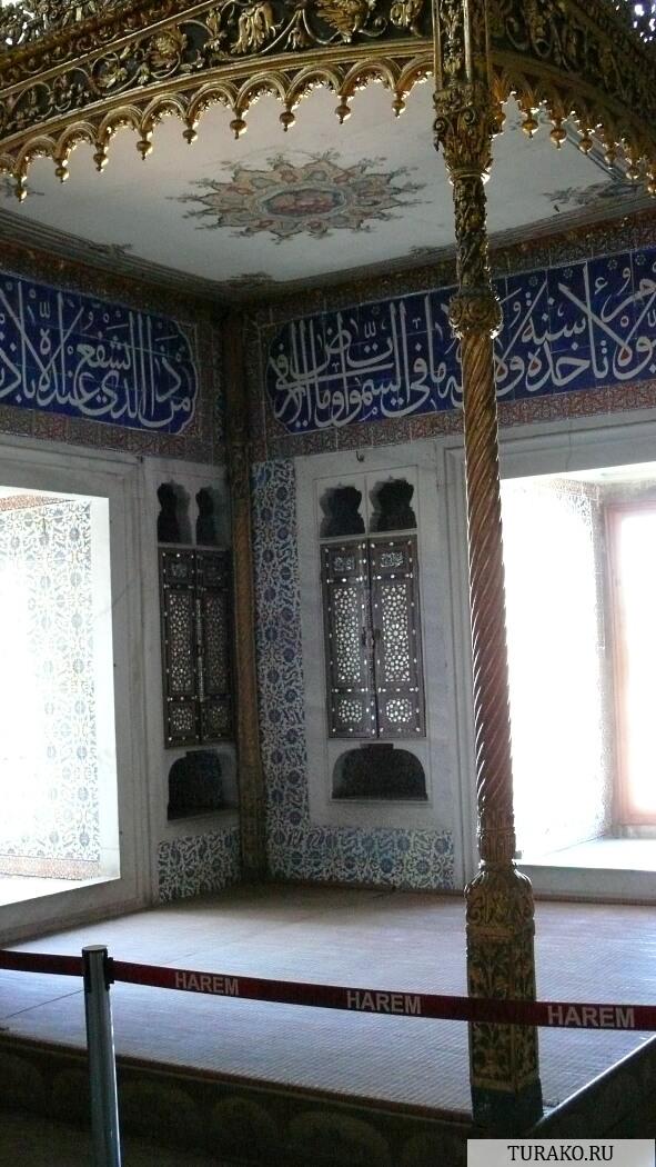 Султанская кровать в гареме