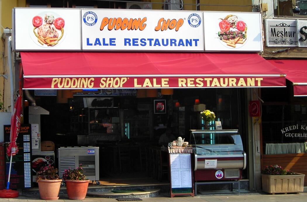 Puding Shop или Lale Restaurant