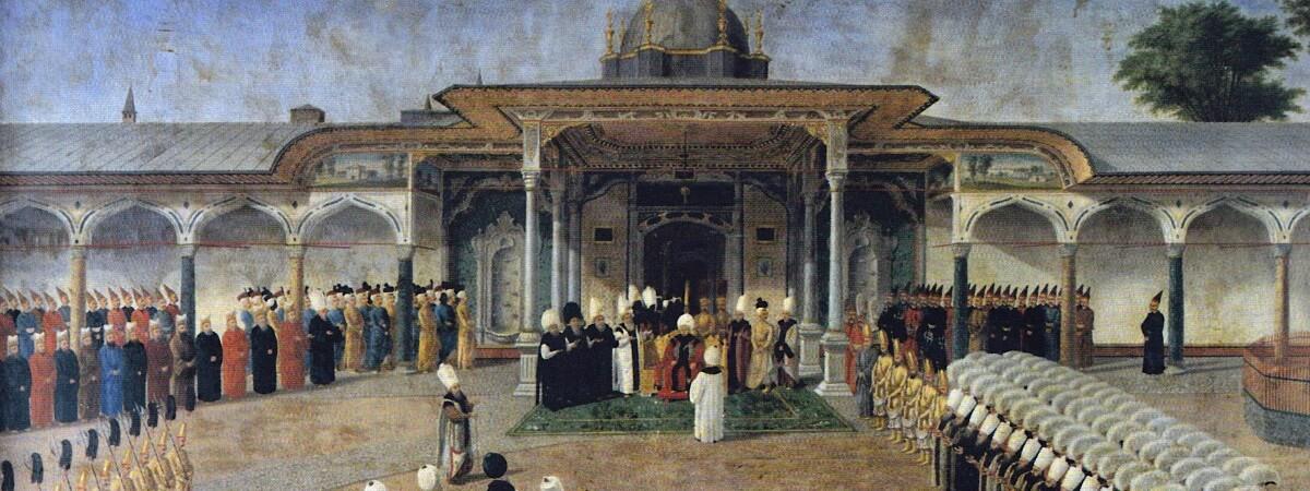 Османская империя и 10 ее самых «темных» секретов