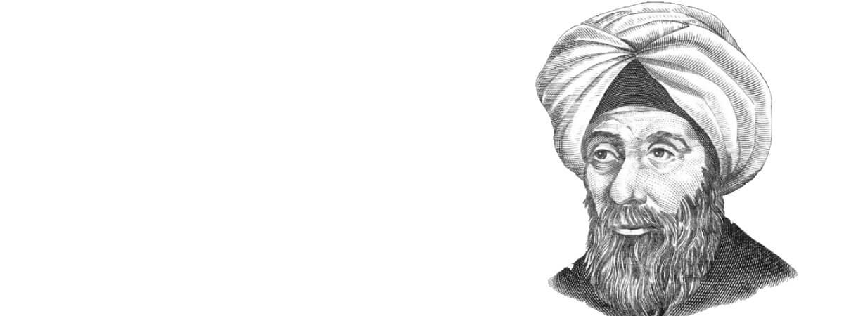 Ибн Халдун - гуманитарий востока