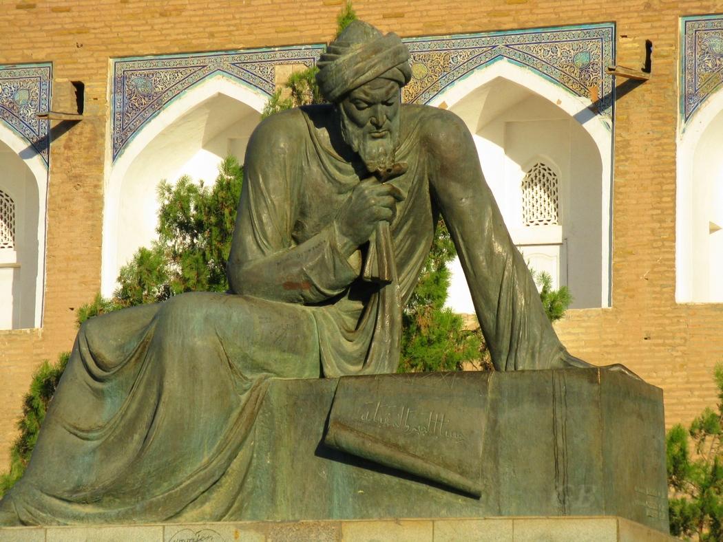 Статуя Аль-Хорезми