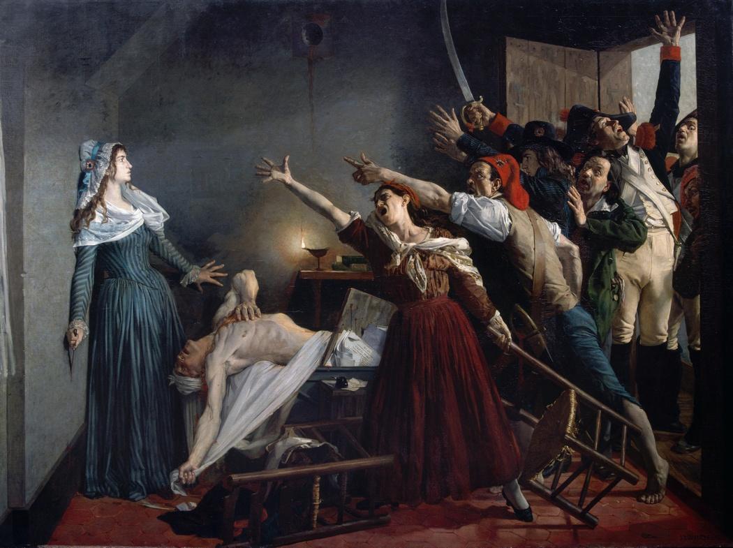 Убийство Маррата