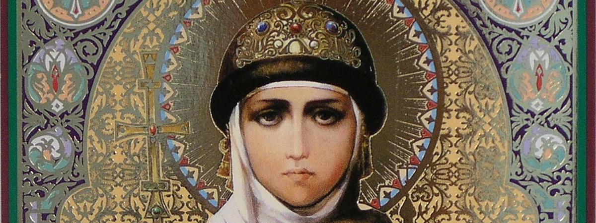 Княгиня Ольга, икона