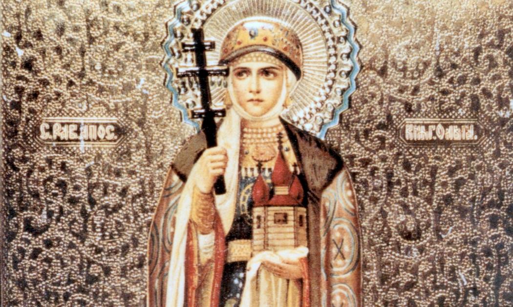 Княгиня Ольга с крестом