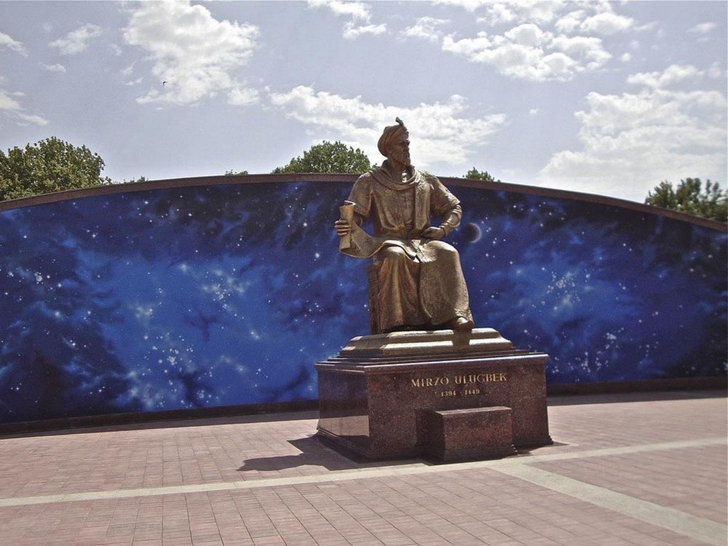 Памятник Улугбеку