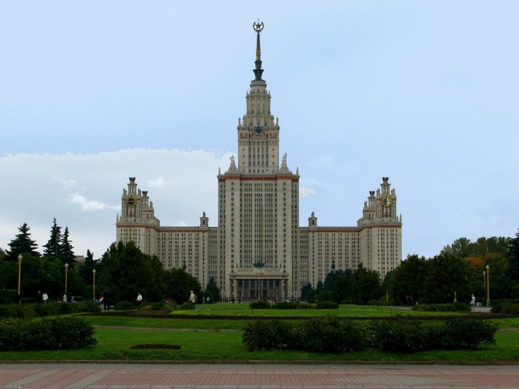 Воробьевы горы, Москва