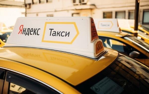 Яндекс-такси в Израиле