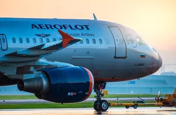 Авикомпания Аэрофлот