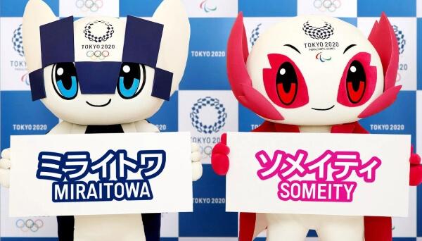 Япония огласила цены на олимпийские мероприятия 2020