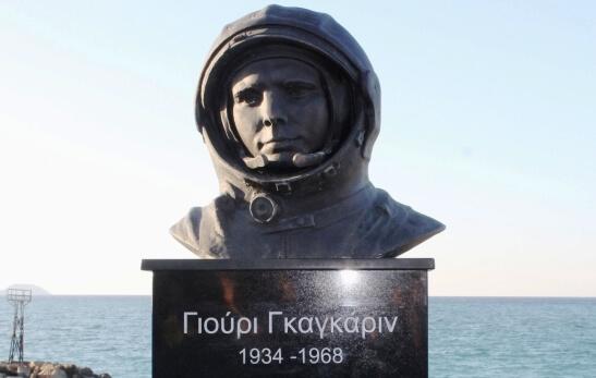 Парк Юрия Гагарина открылся на греческом Крите