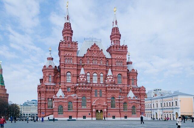 Московская музейная неделя стартовала в столице России