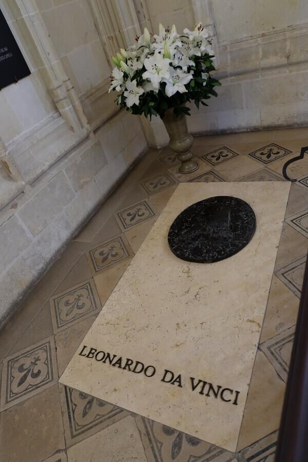 Плита Леонардо в замке Амбуаз