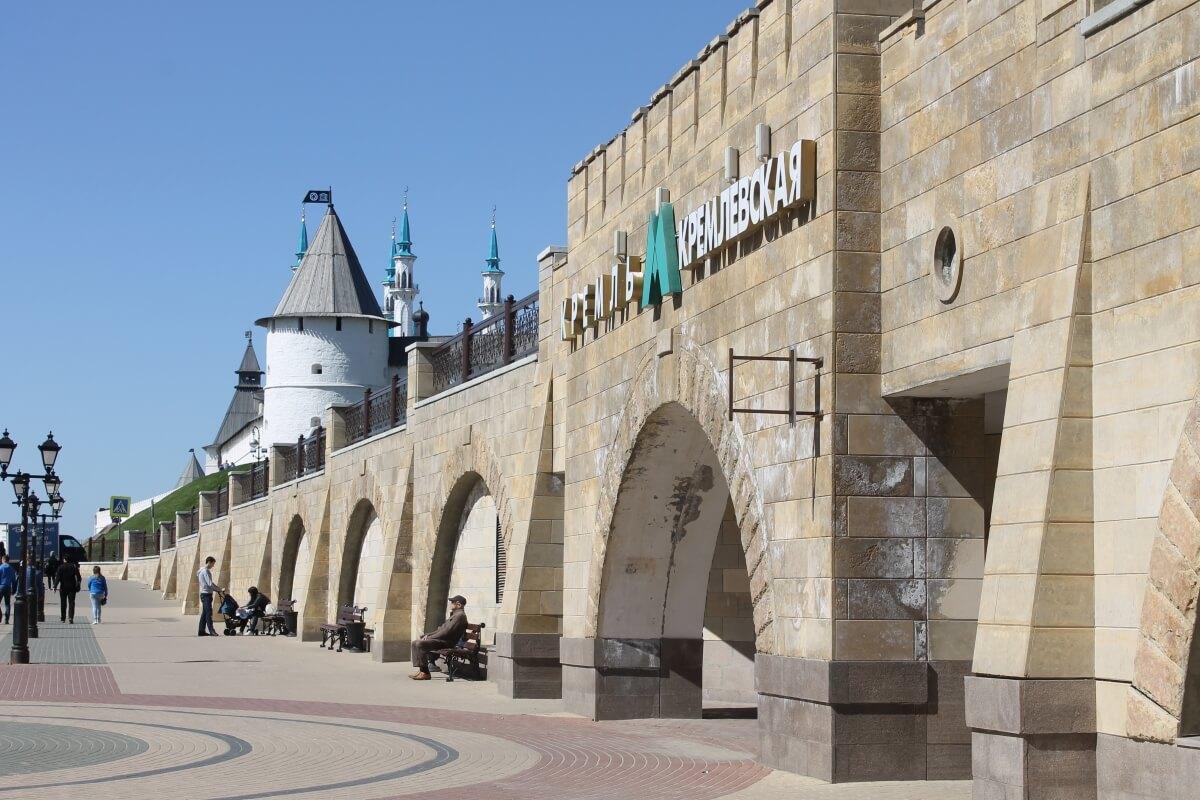 Станция метро в Казани