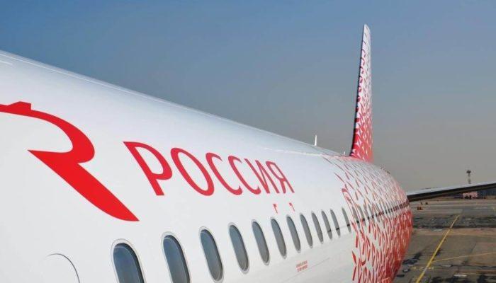 Очередное происшествие с самолетом авиакомпании «Россия»