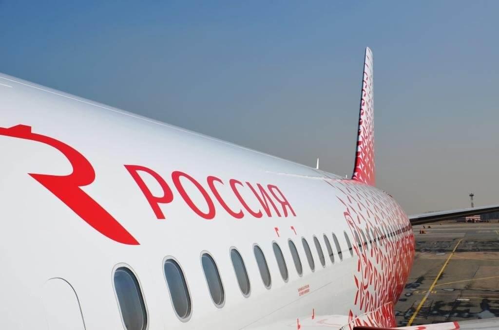 Происшествие с самолетом авиакомпании «Россия»