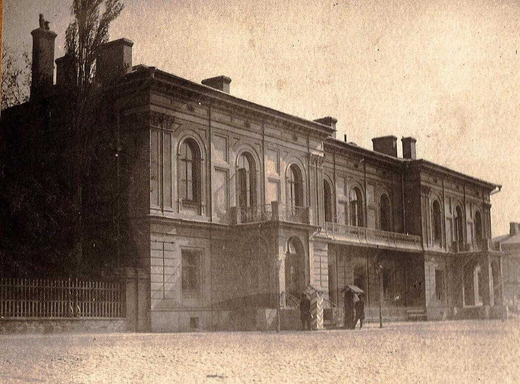 Атаманский дворец 1905 года