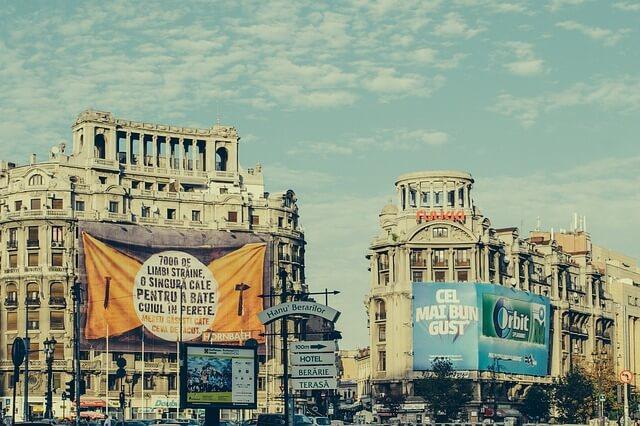 Бухарест становится популярным