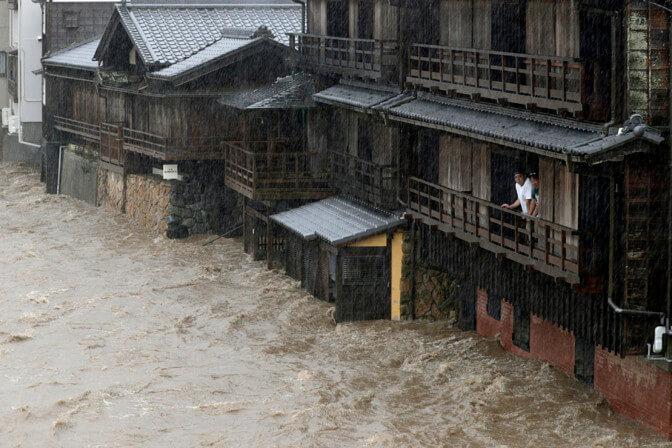 Тайфун Хагибис