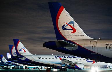 Акции от Уральских авиалинии