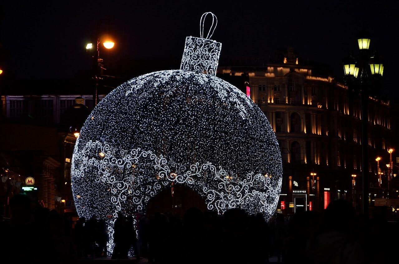 Новогодняя Москва ночью