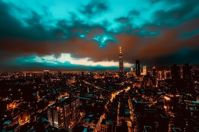 Тайбей - город в Тайване